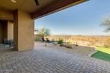 10731 Sonora Vista - Photo 8