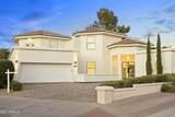 2525 Montebello Avenue - Photo 1