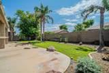 2691 Palm Beach Drive - Photo 33