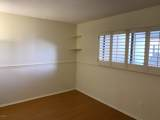 1336 Maryland Avenue - Photo 16
