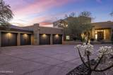 9818 Balancing Rock Road - Photo 3