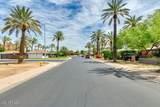 100 Palmdale Drive - Photo 22