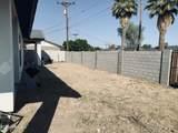 6902 Hubbell Street - Photo 4
