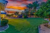 8500 Aster Drive - Photo 8