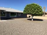 9515 Briarwood Circle - Photo 47