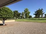 9515 Briarwood Circle - Photo 49