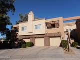 7710 Gainey Ranch Road - Photo 1