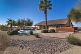 8540 Mcdowell Road - Photo 43