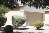13018 Aster Drive - Photo 4