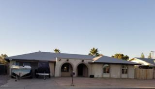 1946 E Des Moines Street, Mesa, AZ 85203 (MLS #5610280) :: Group 46:10
