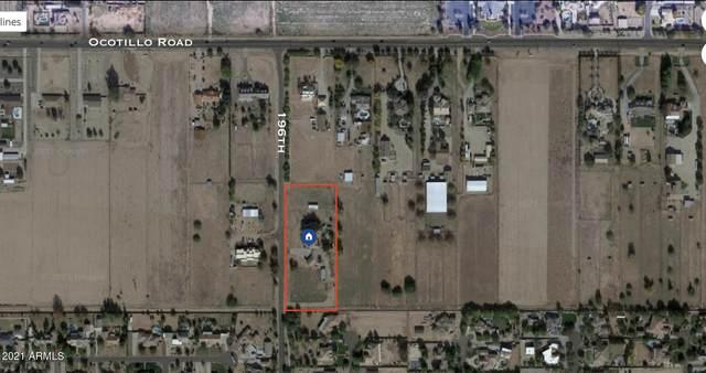 19601 E Ocotillo Road, Queen Creek, AZ 85142 (MLS #6259544) :: Elite Home Advisors