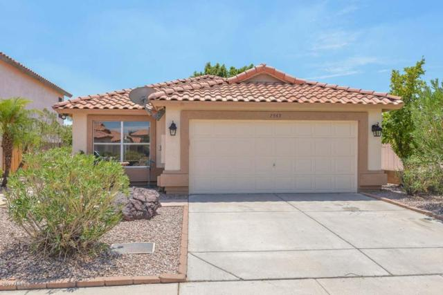 7545 W Kerry Lane, Glendale, AZ 85308 (MLS #5635959) :: Essential Properties, Inc.