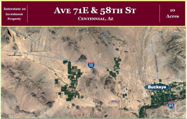 000 Ave 71E & 58th Street, Vicksburg, AZ 85348 (MLS #5721550) :: Yost Realty Group at RE/MAX Casa Grande