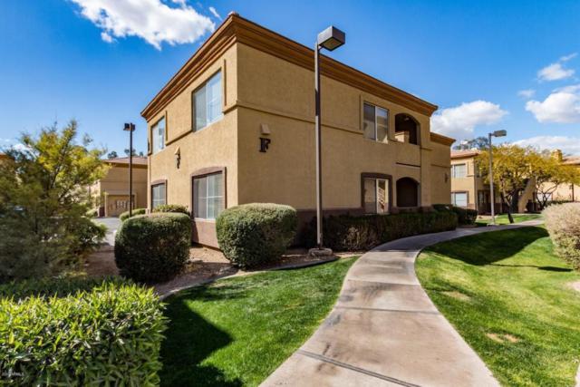 2134 E Broadway Road #2017, Tempe, AZ 85282 (MLS #5731128) :: Brett Tanner Home Selling Team