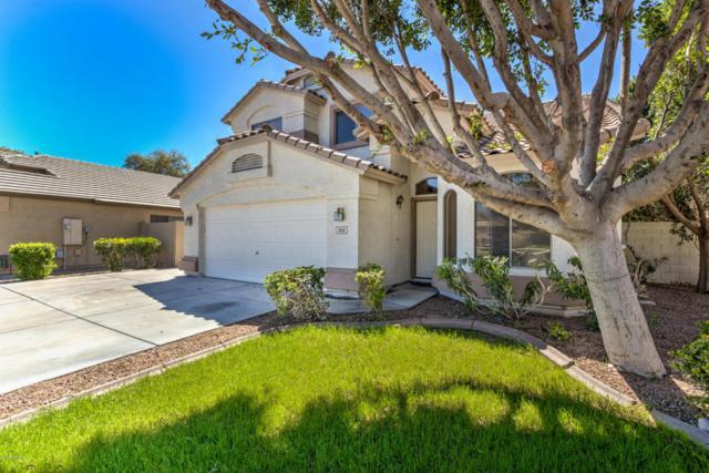 11141 W Windsor Avenue, Avondale, AZ 85392 (MLS #5739388) :: Brett Tanner Home Selling Team
