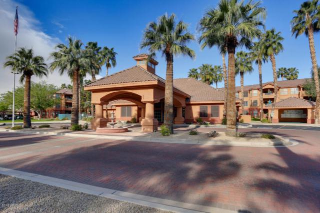 14950 W Mountain View Boulevard #7311, Surprise, AZ 85374 (MLS #5739587) :: Desert Home Premier