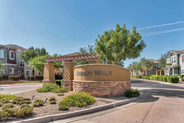 106 W Heather Avenue, Gilbert, AZ 85233 (MLS #5747796) :: Brett Tanner Home Selling Team