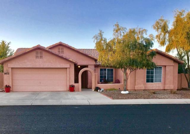 1672 E Marigold Street, Casa Grande, AZ 85122 (MLS #5755120) :: Yost Realty Group at RE/MAX Casa Grande