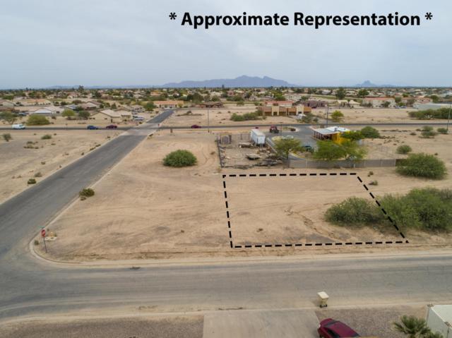 15085 S Yava Road, Arizona City, AZ 85123 (MLS #5759676) :: My Home Group
