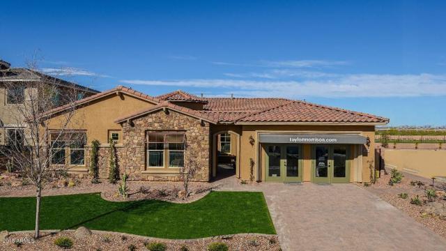 7488 S Portland Court, Gilbert, AZ 85298 (MLS #5769555) :: Revelation Real Estate