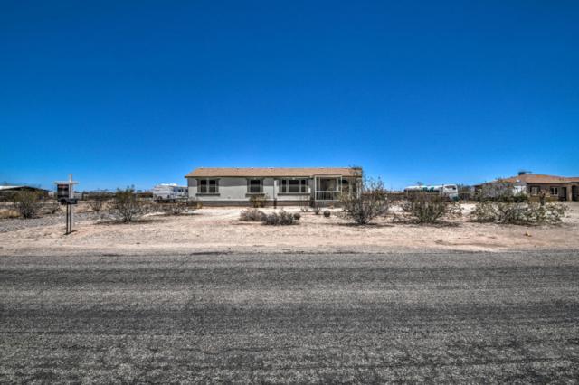 30842 W Latham Street, Buckeye, AZ 85396 (MLS #5783944) :: The Daniel Montez Real Estate Group