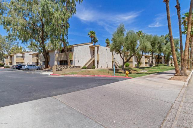 6400 N 82nd Street #2212, Scottsdale, AZ 85250 (MLS #5798634) :: Phoenix Property Group