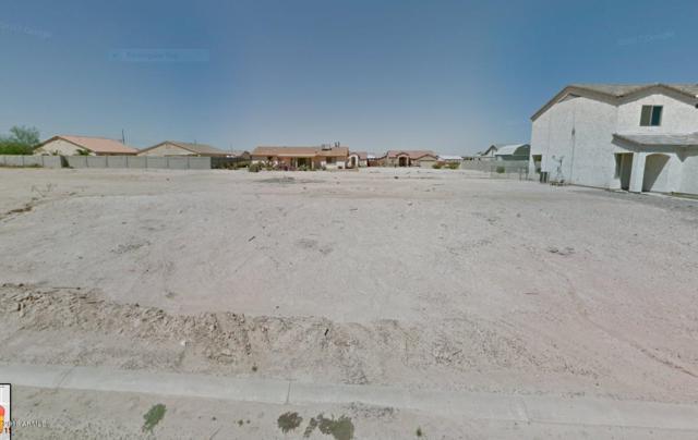 15940 S Yava Road, Arizona City, AZ 85123 (MLS #5806218) :: Yost Realty Group at RE/MAX Casa Grande