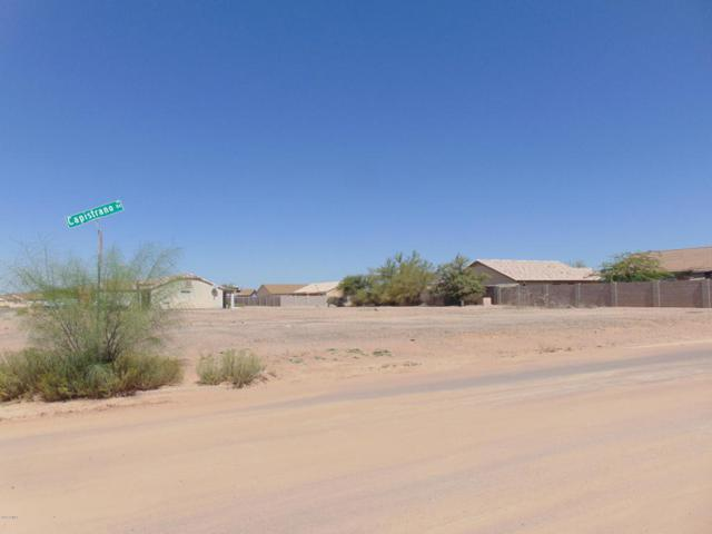13625 S Durango Road, Arizona City, AZ 85123 (MLS #5818129) :: Yost Realty Group at RE/MAX Casa Grande