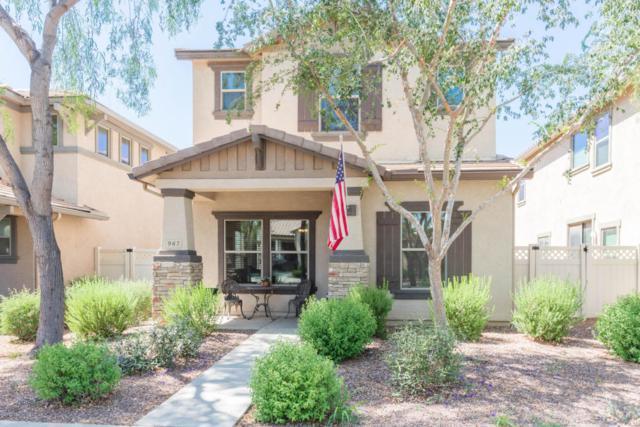 987 S Deerfield Lane, Gilbert, AZ 85296 (MLS #5818863) :: The Garcia Group @ My Home Group