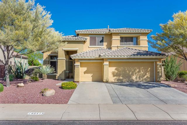 40413 N Michner Way, Anthem, AZ 85086 (MLS #5839316) :: Lux Home Group at  Keller Williams Realty Phoenix