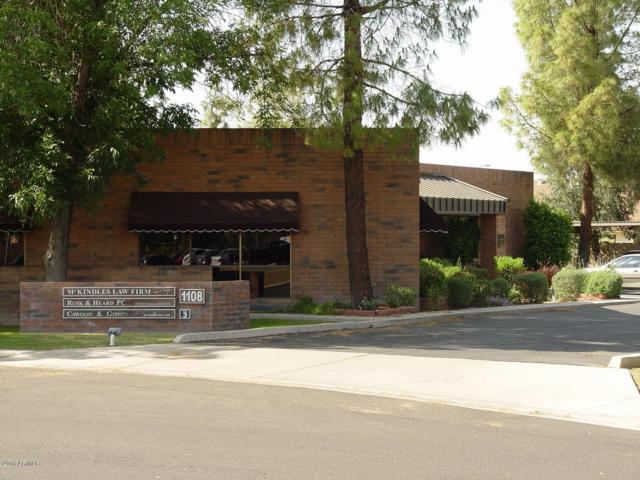 1108 E Greenway Street, Mesa, AZ 85203 (MLS #5840321) :: Team Wilson Real Estate