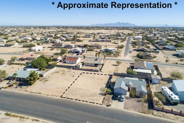 14755 S Amado Boulevard, Arizona City, AZ 85123 (MLS #5846494) :: The W Group