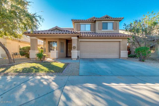 15983 W Diamond Street, Goodyear, AZ 85338 (MLS #5847534) :: Santizo Realty Group