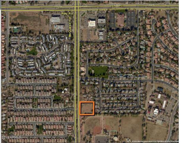 701 N Mcqueen Road, Chandler, AZ 85225 (MLS #5862118) :: Yost Realty Group at RE/MAX Casa Grande