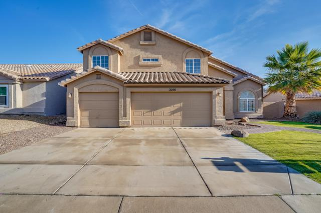 2216 E Granite View Drive, Phoenix, AZ 85048 (MLS #5869153) :: Keller Williams Realty Phoenix
