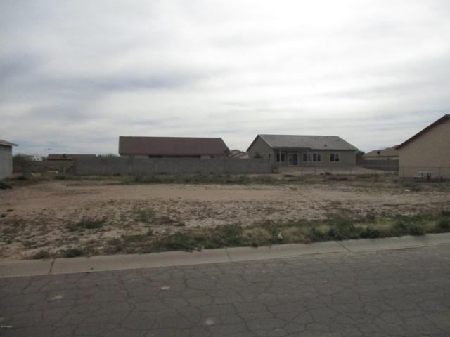 12503 W Cabrillo Drive, Arizona City, AZ 85123 (MLS #5876058) :: Yost Realty Group at RE/MAX Casa Grande