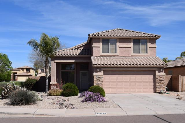 9274 W Clara Lane, Peoria, AZ 85382 (MLS #5894427) :: Yost Realty Group at RE/MAX Casa Grande