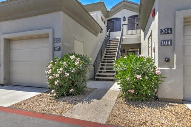 4533 N 22ND Street #205, Phoenix, AZ 85016 (MLS #5919473) :: Phoenix Property Group