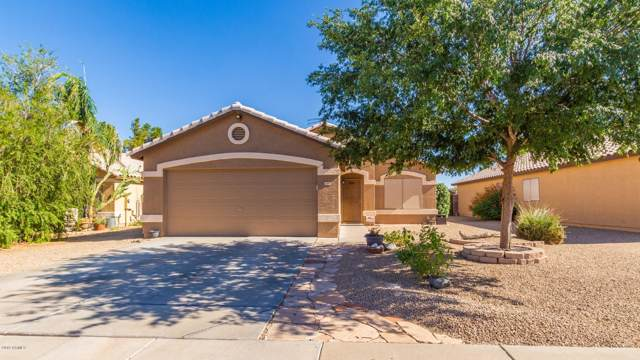 15953 W Elm Street, Surprise, AZ 85374 (MLS #5952781) :: Openshaw Real Estate Group in partnership with The Jesse Herfel Real Estate Group