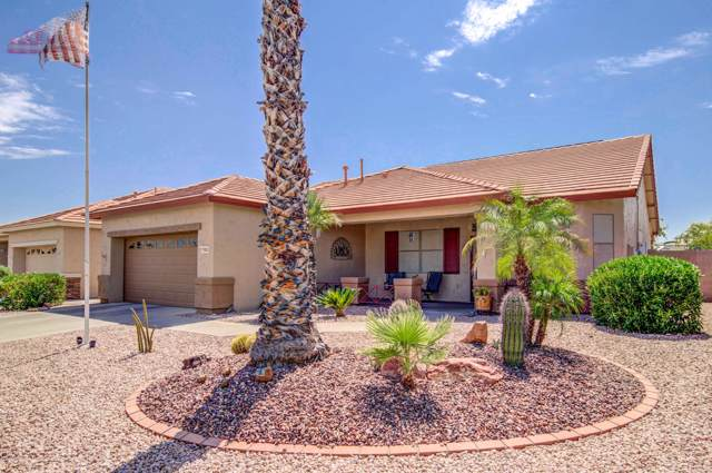 17404 N Javelina Drive, Surprise, AZ 85374 (MLS #5952862) :: The Laughton Team