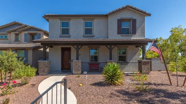 20674 W Legend Trail, Buckeye, AZ 85396 (MLS #5953229) :: Phoenix Property Group