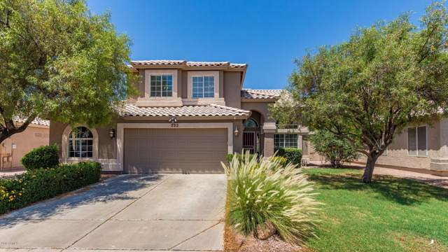 722 W Sereno Drive, Gilbert, AZ 85233 (MLS #5953340) :: Openshaw Real Estate Group in partnership with The Jesse Herfel Real Estate Group