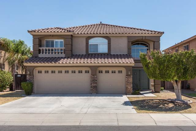 15773 W Ventura Street, Surprise, AZ 85379 (MLS #5953666) :: CC & Co. Real Estate Team
