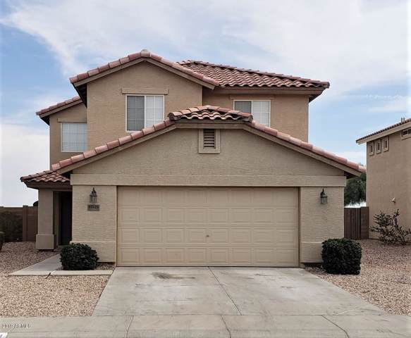 22423 W Desert Bloom Street, Buckeye, AZ 85326 (MLS #5953773) :: CC & Co. Real Estate Team