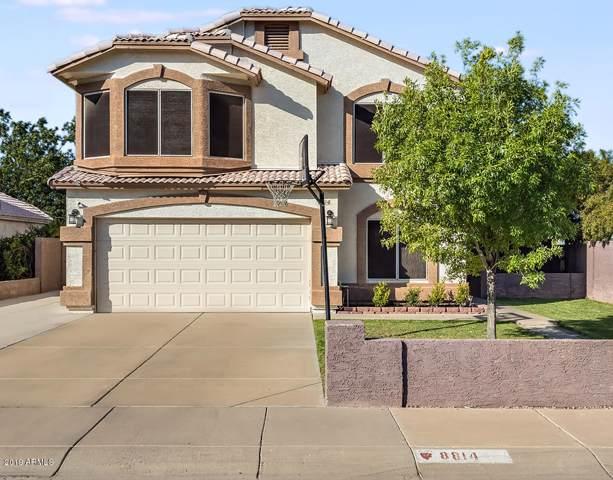 8814 W Christopher Michael Lane, Peoria, AZ 85345 (MLS #5953843) :: Brett Tanner Home Selling Team
