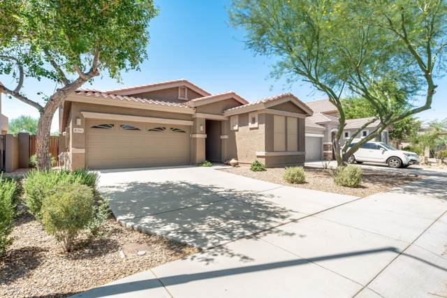 10361 W Foothill Drive, Peoria, AZ 85383 (MLS #5954440) :: CC & Co. Real Estate Team