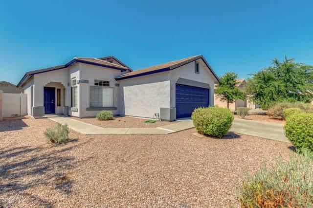 13017 W Corrine Drive, El Mirage, AZ 85335 (MLS #5954521) :: CC & Co. Real Estate Team