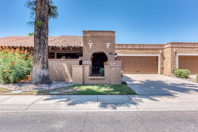 8029 E Via Del Desierto, Scottsdale, AZ 85258 (MLS #5954784) :: Occasio Realty