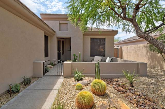7067 E Brilliant Sky Drive, Scottsdale, AZ 85266 (MLS #5954860) :: Team Wilson Real Estate