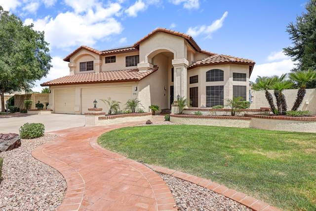 4530 E Marilyn Road, Phoenix, AZ 85032 (MLS #5954897) :: CC & Co. Real Estate Team